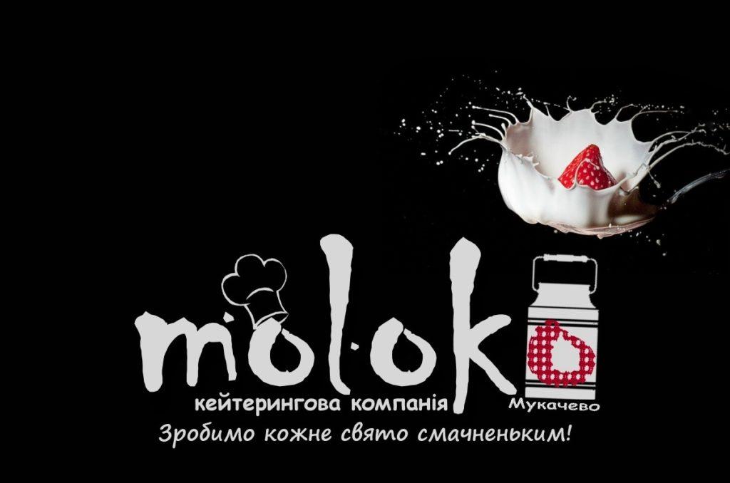 "Кондитерська ""moloko"""